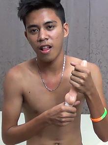 Jayrald